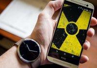 Медики: Смартфоны могут вызывать бесплодие и рак
