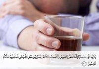 Кого из людей Всевышний обещал напоить водой из реки «Кудус»?