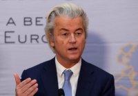 «Стену от мусульман» хотят построить в Европе
