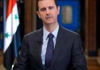 Асад: Терроризм в Сирии еще существует из-за поддержки Запада