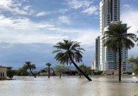 В ОАЭ затопило горный эмират