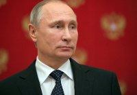 Президент России встретится с главами спецслужб СНГ