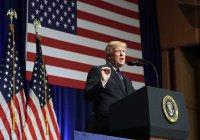 Оглашена внешнеполитическая доктрина Трампа