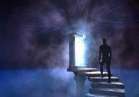 Правда ли, что есть дуа, которая за ночь сотрет все грехи верующего?