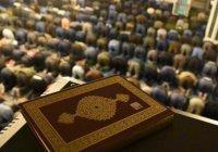 Коран перевели на языки африканских народов