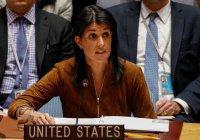 180 стран предупредили о последствиях критики решения по Иерусалиму