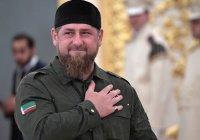 Попадание Кадырова в санкционный список назвали подарком