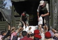 Российские военные доставили гумпомощь в Дамаск