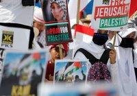 Генассамблея ООН Иерусалим столицей Израиля не признала
