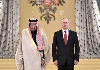 Путин провел телефонный разговор с саудовским королем
