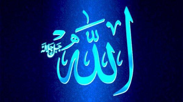 «Воистину, Аллах любит кающихся и любит очищающихся»