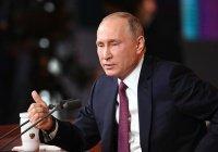 Путин: Российские военные спасли в Сирии сотни тысяч человек