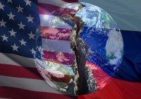 США заявили о неизбежности войны с Россией