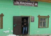 Мусульмане Татарстана нашли оригинальный способ борьбы с алкоголизмом