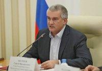 В Крыму признали наличие «спящих» ячеек ИГИЛ