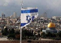 Перенести свои посольства в Иерусалим могут еще 10 государств