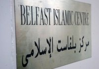 В Ирландии исламский центр забросали свининой