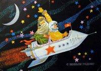 Пассажиры в костюмах Деда Мороза cмогут летать бесплатно