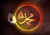 Первые мусульмане в истории человечества