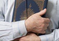 """Отношение ученых-суннитов к понятию """"ас-Сунна"""""""