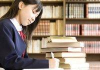 Ученые назвали самый подходящий возраст для обучения