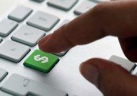 Как мусульманину заработать в интернете