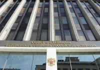 В Совфеде одобрили закон о пожизненной тюрьме для вербовщиков террористов