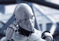 Apple взяла на работу человекоподобного робота