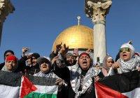 О будущей столице Палестины