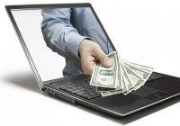 Как мусульманину заработать в интернете. Часть 2