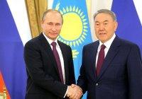 Назарбаев назначил Россию ответственной за глобальный мир