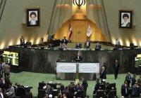 Парламент Ирана признал Иерусалим столицей Палестины