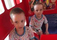 Протянем руку помощи маленьким близнецам Тимуру и Артуру! (Сбор закрыт)