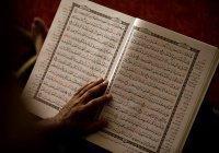 Что означают слова о том, что Коран снизошел?