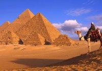 В Египте назвали стоимость туристических путевок для россиян
