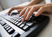 В Казахстане запретят анонимные комментарии в интернете