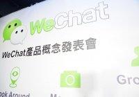 В Китае паспорт заменят мобильным приложением