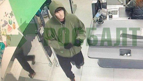 СМИ получили фото подозреваемого, устроившего теракт впетербургском супермаркете