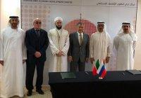 Муфтий РТ - в составе татарстанской делегации в ОАЭ