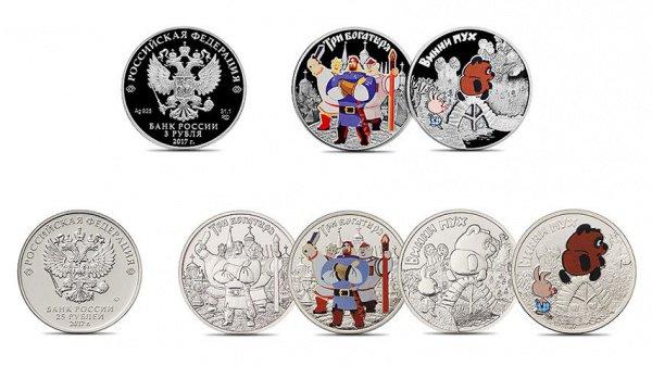 Банк Российской Федерации выпустит памятные монеты сВинни-Пухом иЖар-птицей