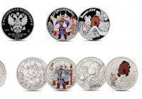 В России выпустили цветные монеты с Винни Пухом
