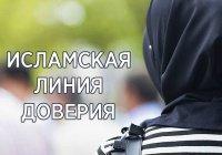 """Исламская линия доверия: """"Дочь с ненавистью отзывается об отце..."""""""