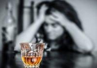 Ученые нашли связь между алкоголем и расизмом