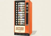 Автоматы для бездомных установят в США и Британии в 2018 году