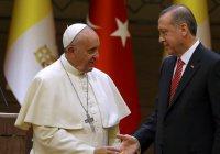 Эрдоган и Папа Римский договорились защищать статус Иерусалима