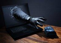 Хакеры воруют пароли через Интернет-рекламу