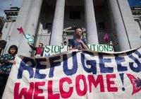 При Трампе США приняли минимум беженцев за последние 15 лет