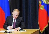 Путин подписал указ о возобновлении авиасообщения между Россией с Египтом