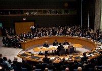 Экстренное заседание по Ирану пройдет в Совбезе ООН