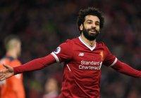 Эксперты назвали лучшего в мире арабского футболиста
